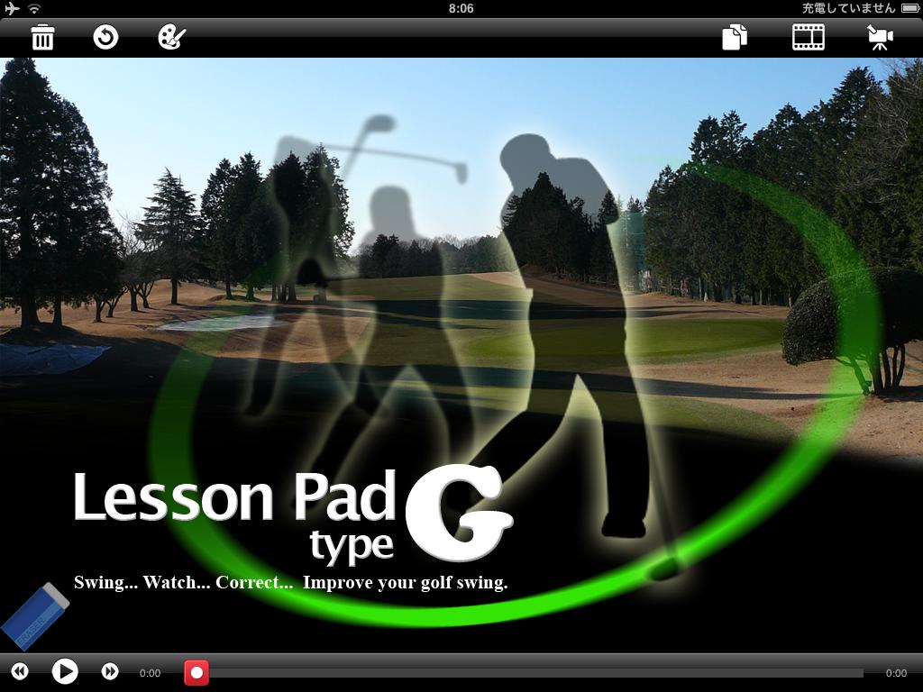LessonPad TypeG